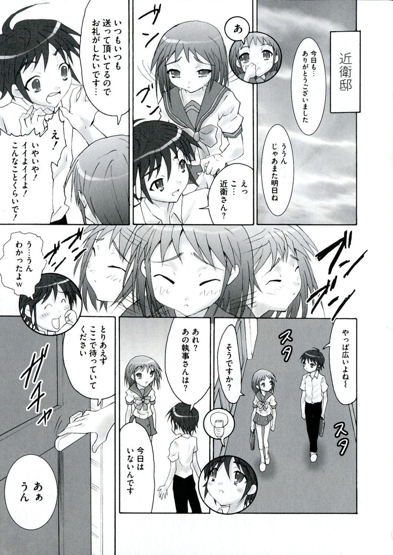 Engan no Shoujo Eroero hen ○ Shana Only Eroparo Anthology 6