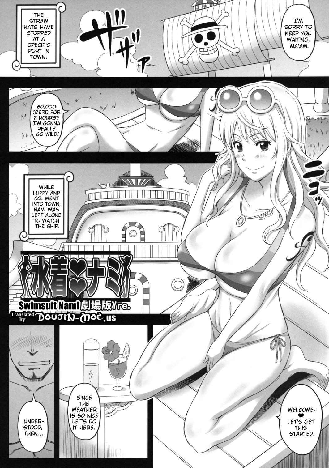 Rakuen Onna Kaizoku 4 - Woman Pirate in Paradise 3
