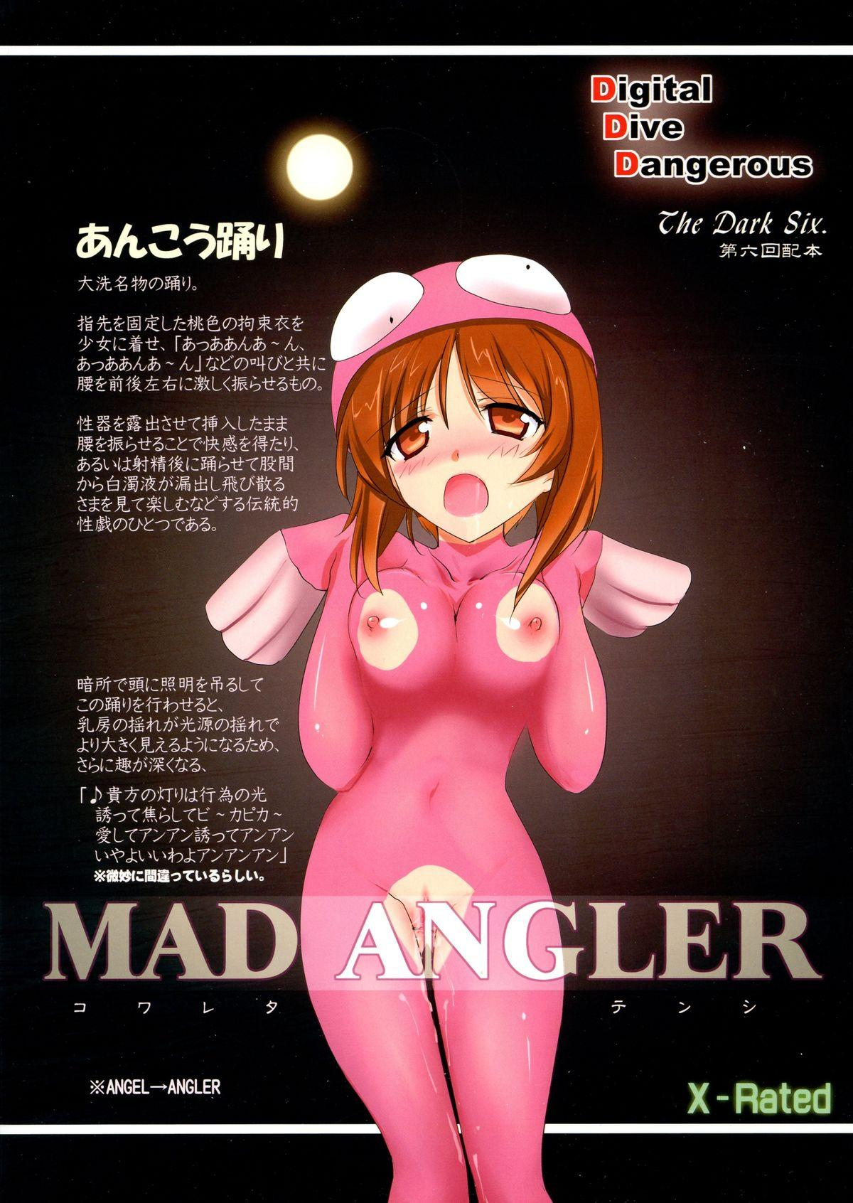 MAD ANGLER 1