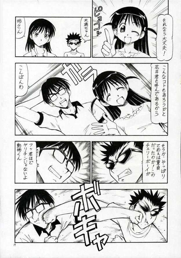 SCRAMBLE X Manga de Megane mo D-cup 19