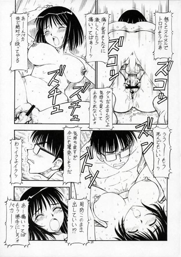 SCRAMBLE X Manga de Megane mo D-cup 29