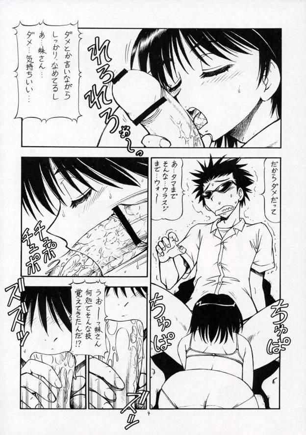 SCRAMBLE X Manga de Megane mo D-cup 4