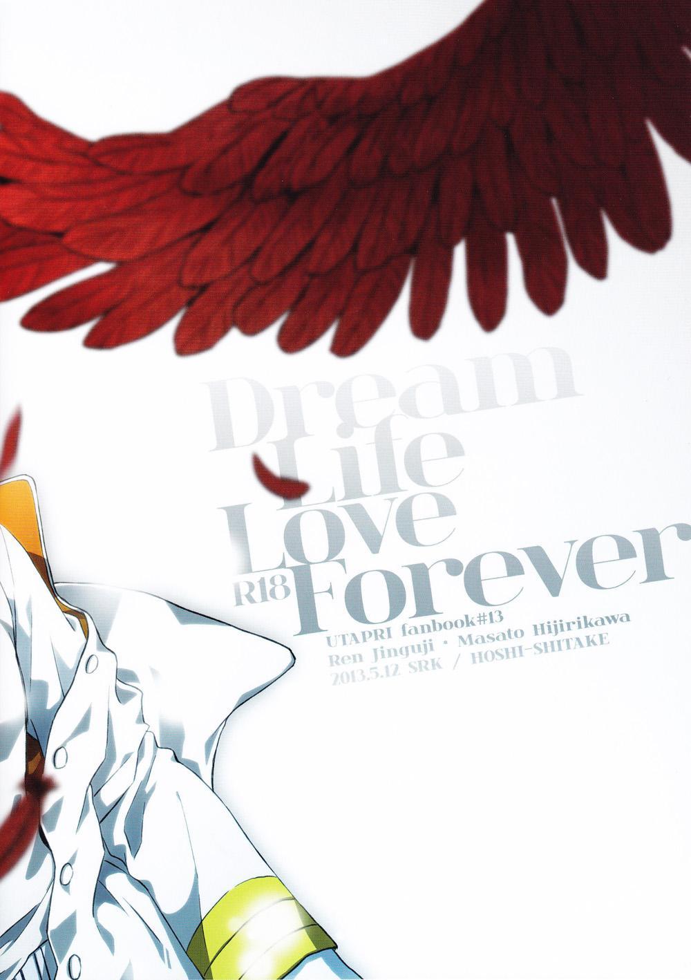 Dream Life Love Forever 1