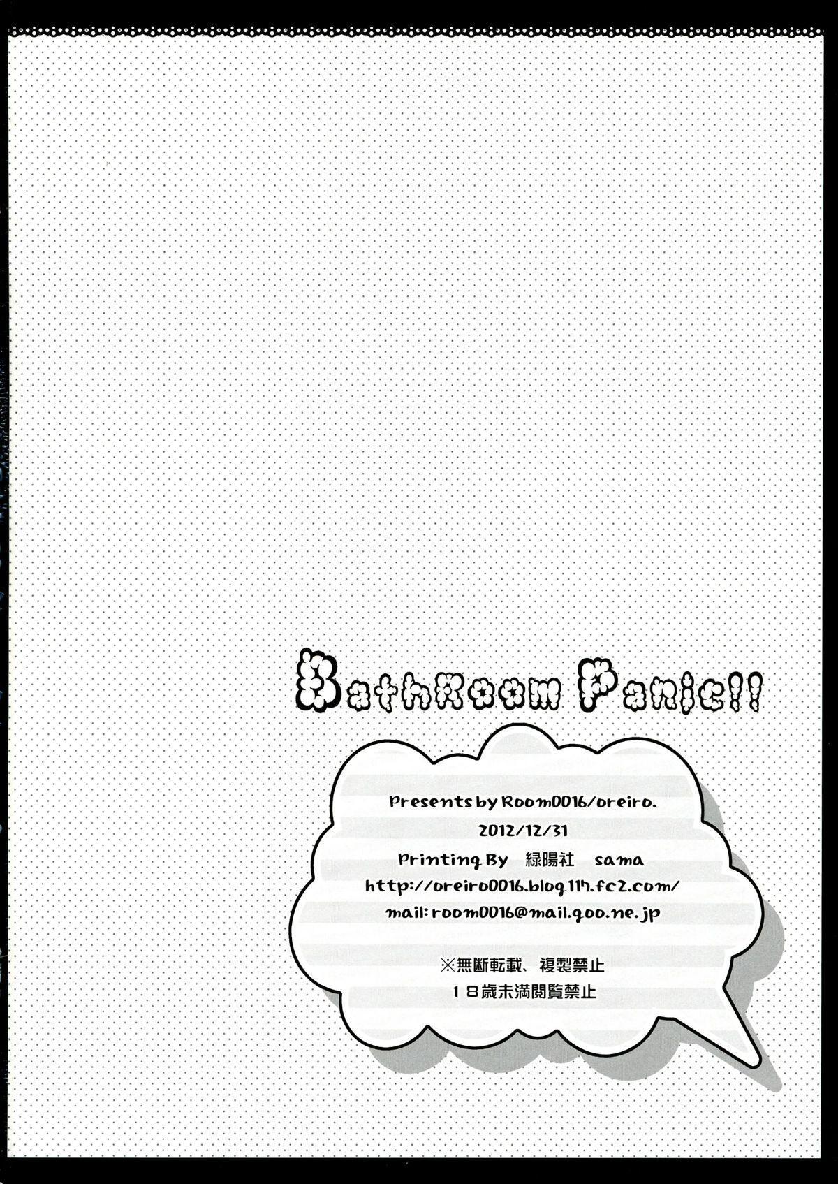 BathRoom Panic!! 22