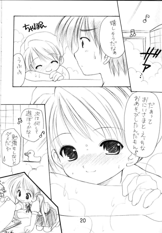 "Oniisama He... 0 Sister Princess ""Sakuya"" Book No.10 18"
