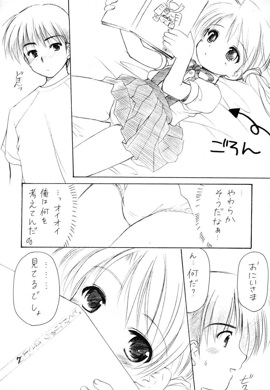 "Oniisama He... 0 Sister Princess ""Sakuya"" Book No.10 5"