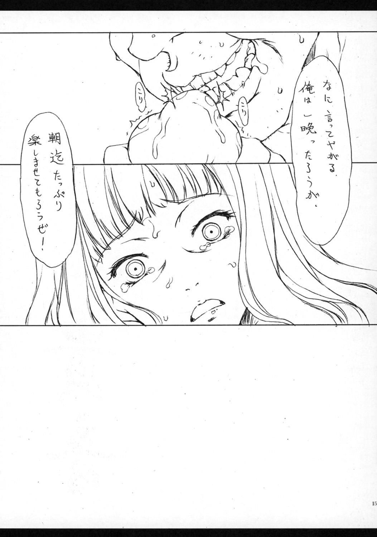 Shijou Takane 14