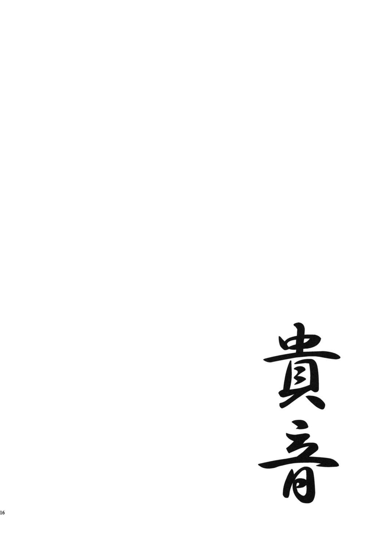 Shijou Takane 15