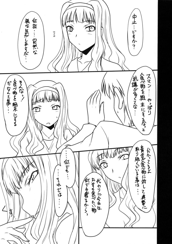 Shijou Takane 16