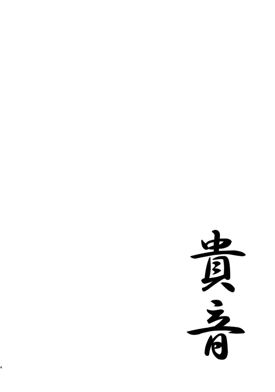 Shijou Takane 3
