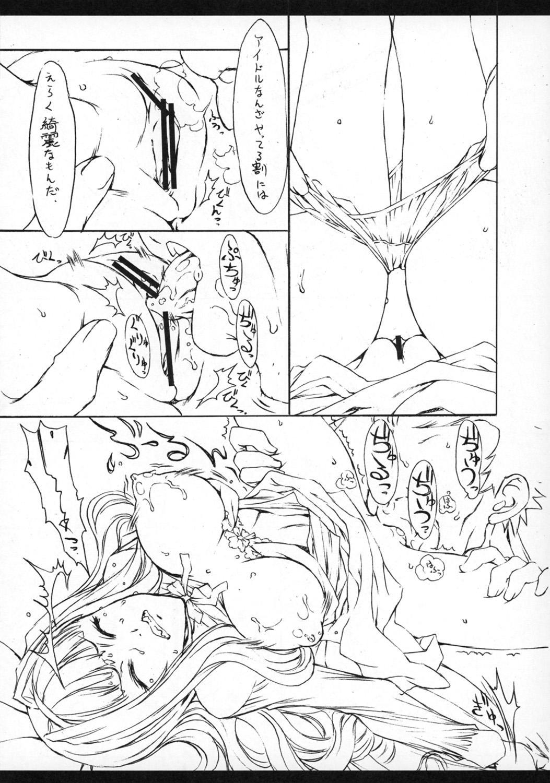 Shijou Takane 8