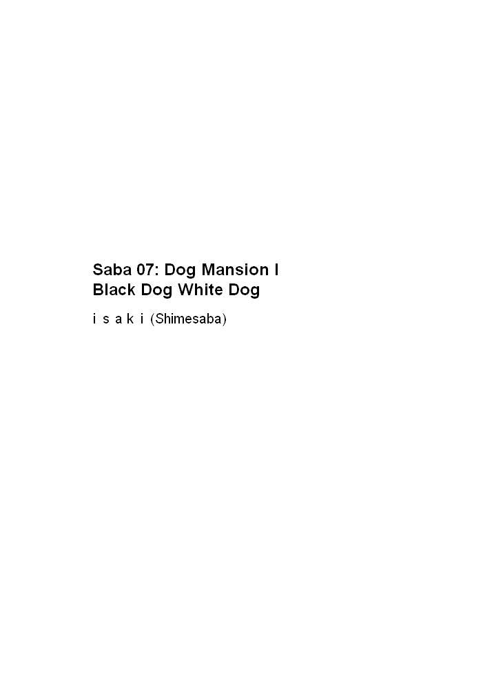 Saba 07: Inu Kan I / Shiro Inu Kuro Inu   Saba 07: Dog Mansion I Black Dog White Dog 0