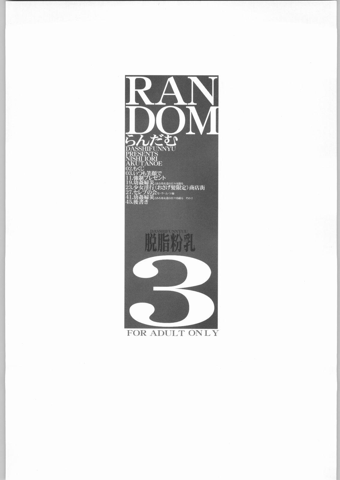 RANDOM 3 2