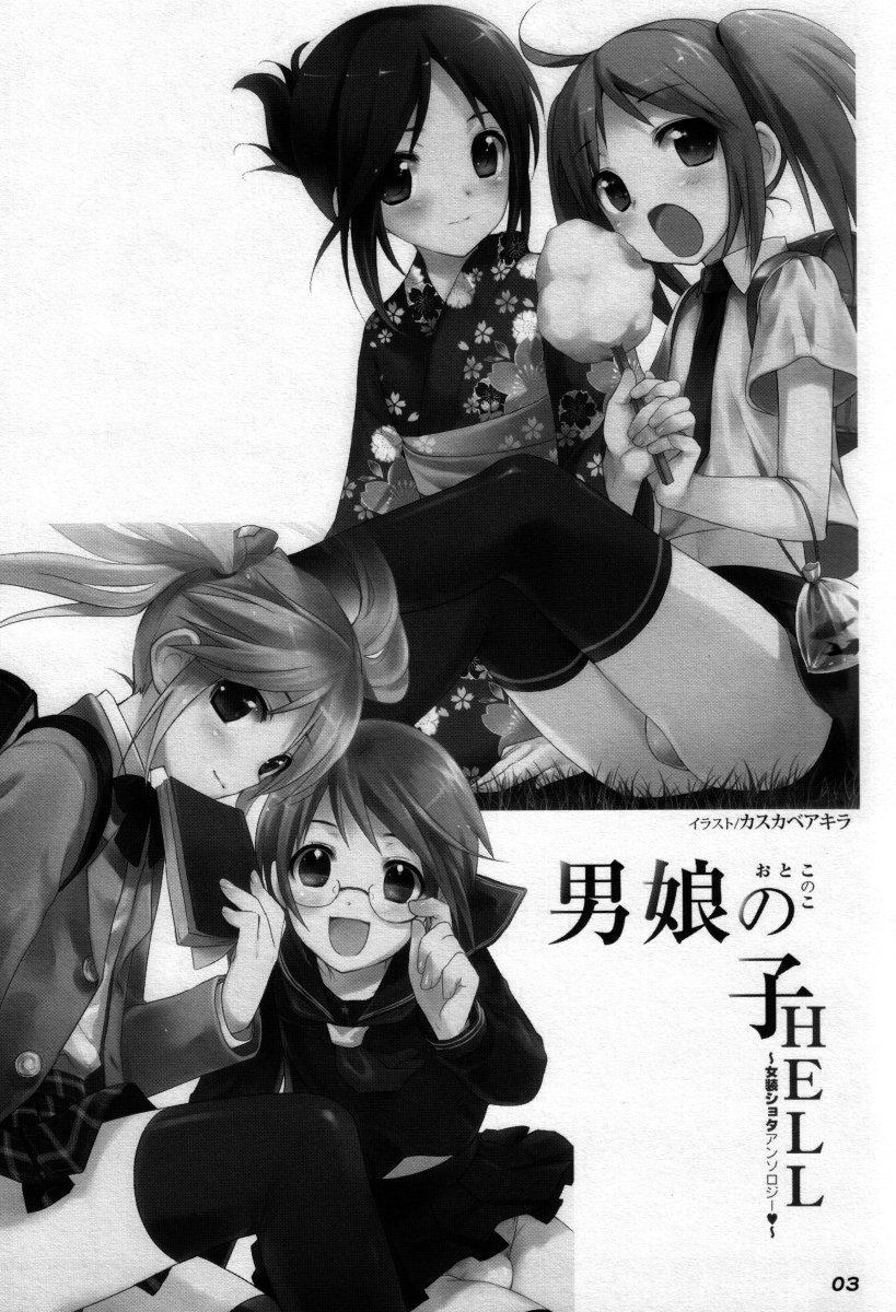Otokonoko Hell & Love Shota EX 1