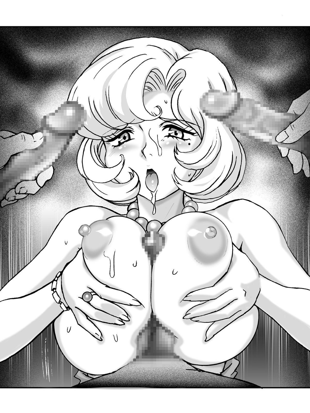 Nureba Kitarou Soushuuhen 46
