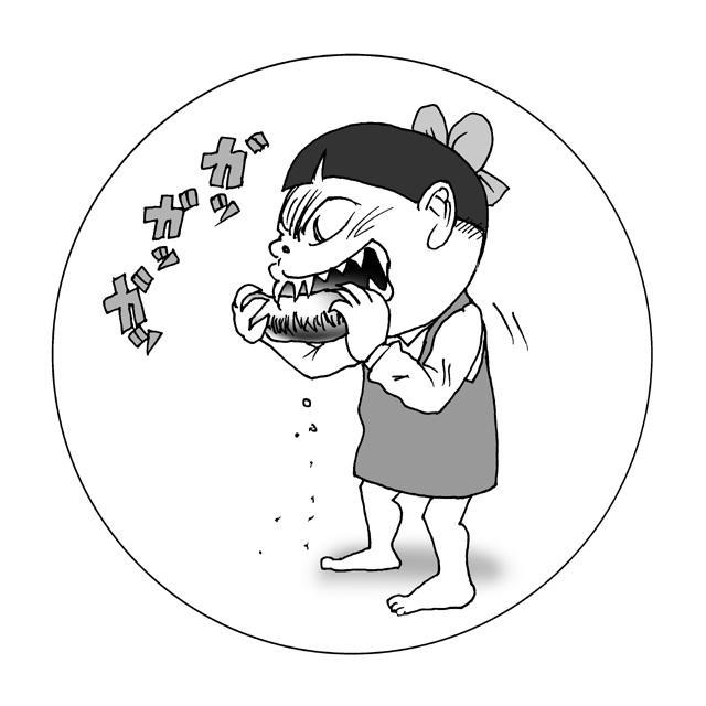 Nureba Kitarou Soushuuhen 61
