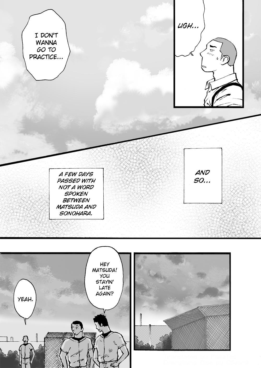 [Akahachi] Motemote Yakyuubu Otoko [Kouhen] | Popular Baseball Club Boys (Part Two) [English] [Papatez] 9
