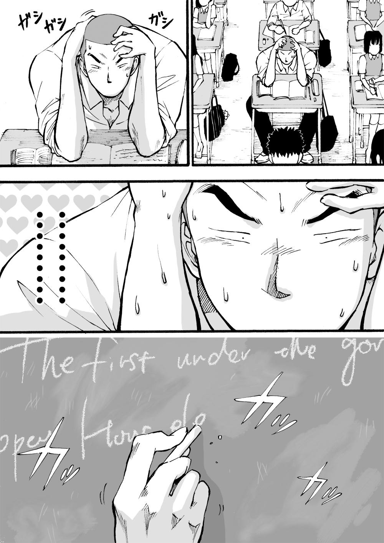 [Akahachi] Motemote Yakyuubu Otoko [Kouhen] | Popular Baseball Club Boys (Part Two) [English] [Papatez] 3