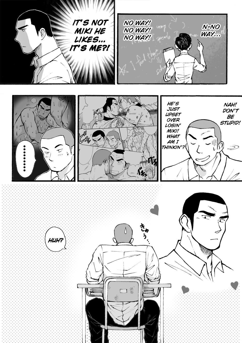 [Akahachi] Motemote Yakyuubu Otoko [Kouhen] | Popular Baseball Club Boys (Part Two) [English] [Papatez] 4