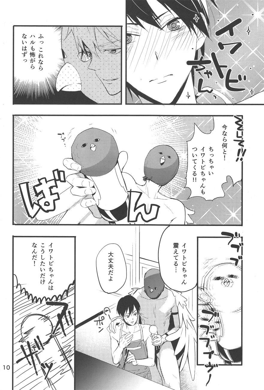 Iwatobi chanto! 8