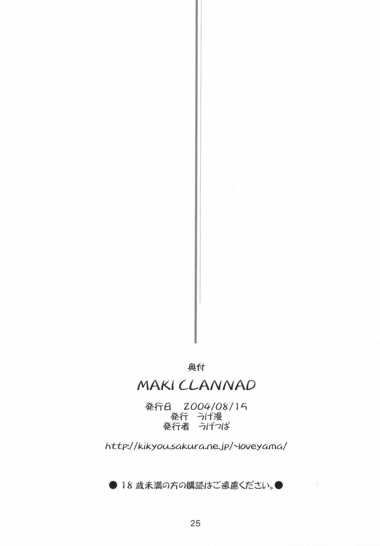 Maki Clannad 23