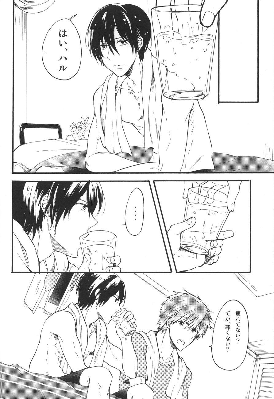 Manatsu no hibi 7