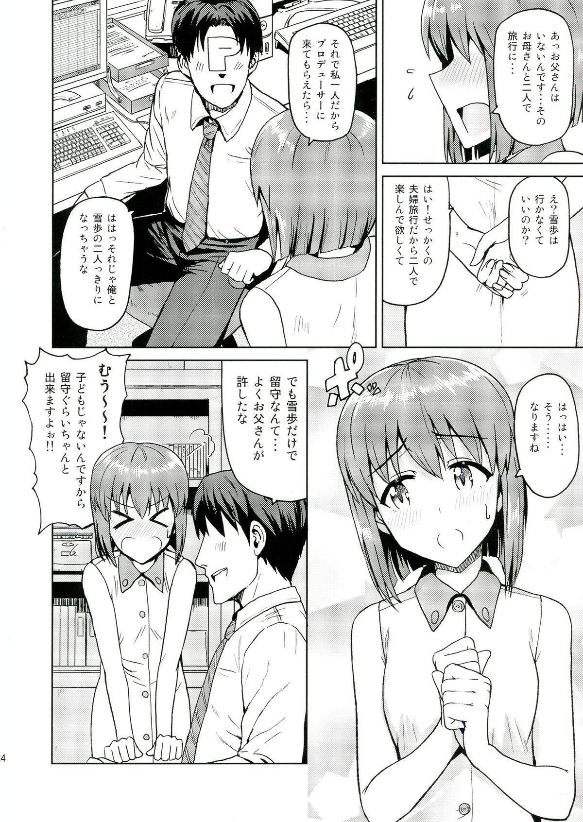 Yuki Tokeaisu 3