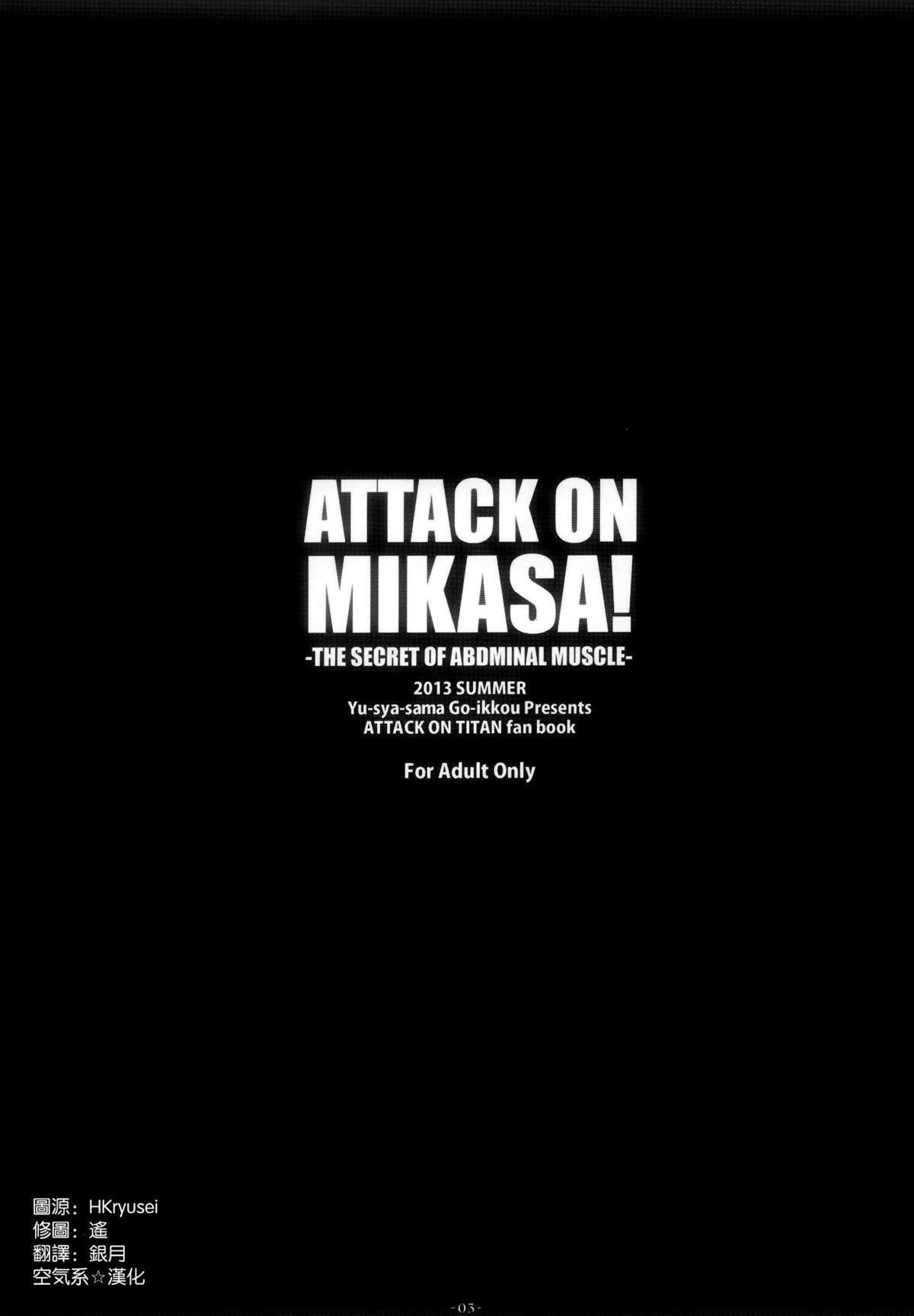 ATTACK ON MIKASA 1