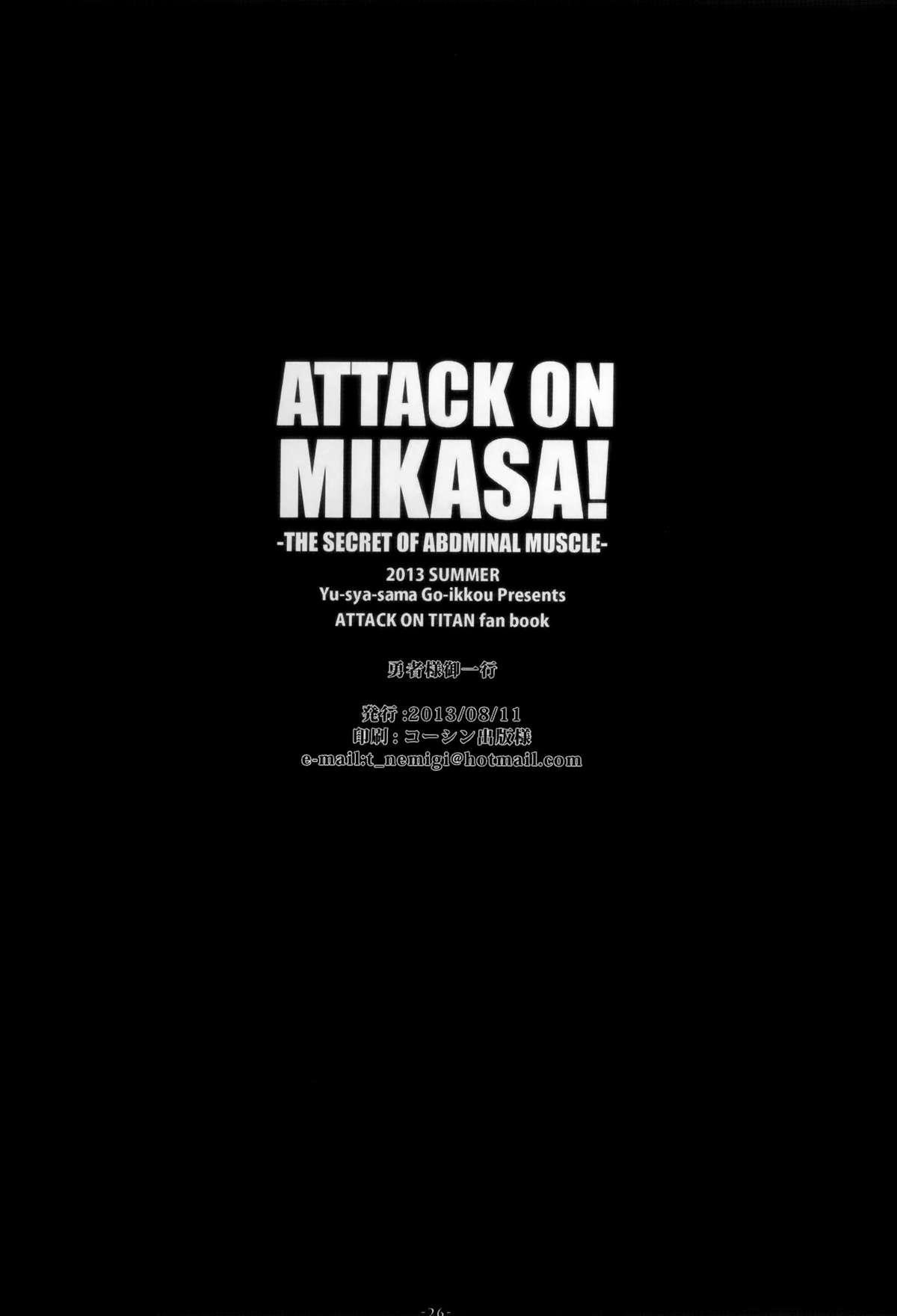 ATTACK ON MIKASA 24